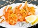 Рецепта Скариди на тиган с къри и лимон